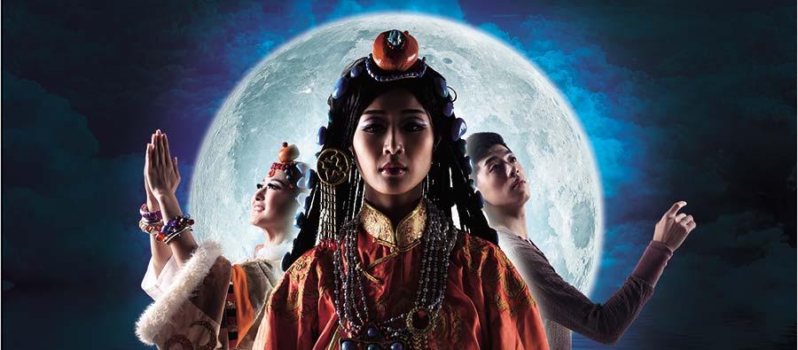 El Ballet Chongqing de China presenta: Shangri-La