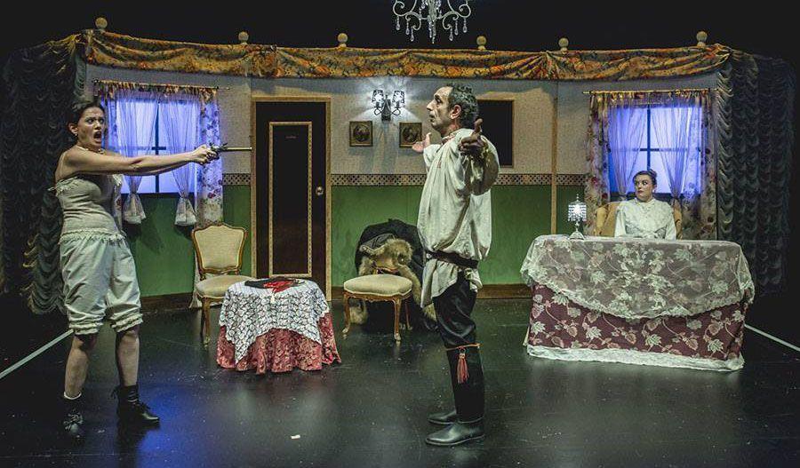 """Teatro Che y Moche presenta: """"Mentira Cochina"""""""