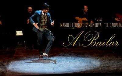 "El Carpeta presenta ""A Bailar"""